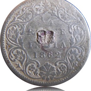 1862 1/4 Quarter Rupee Queen Victoria Silver Coin - Best Buy - RARE COIN