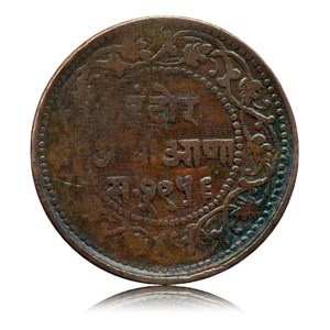 1/2 ANNA 1956 INDORE STATE SHIVAJI RAO COPPER COIN Fine  31 MM