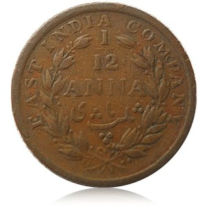 1848 1/12 Twelve Anna East India Company RARE COIN