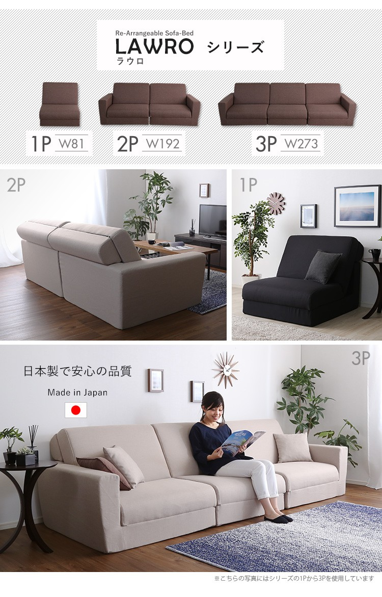 Sofa Tax Japan Pocket Coil 1 Person Sofa Bed Lauro Red Made In Japan Low Bed