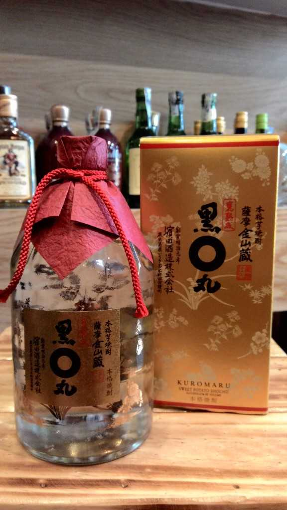 Rượu Shochu KUROMARU 720ml