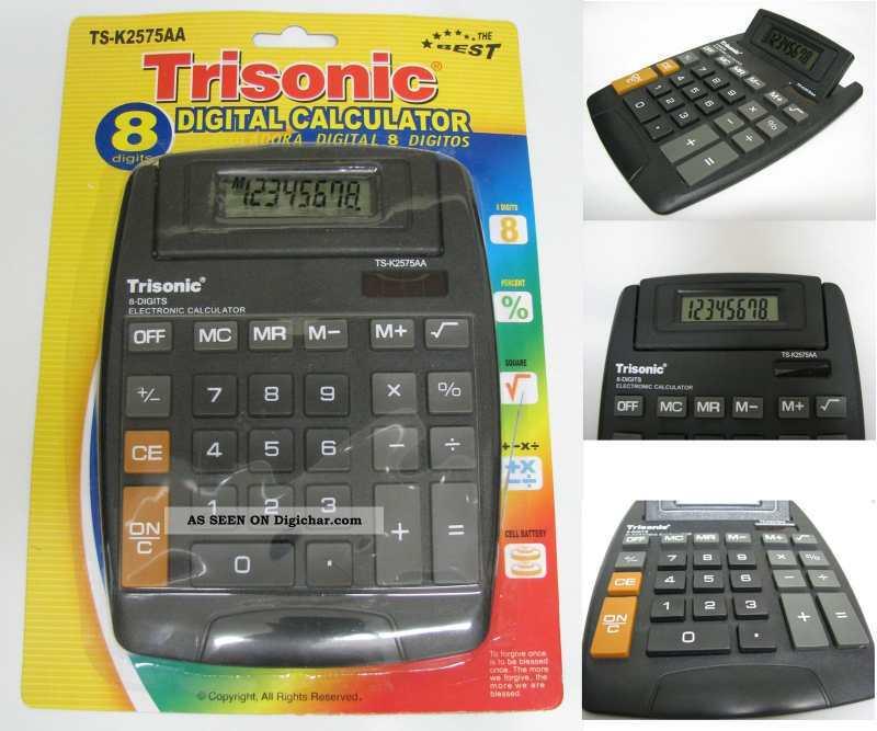 TRISONIC 8DIGITAL CALCULATOR TS-K2575AA (LARGE) - Grocery Shopping