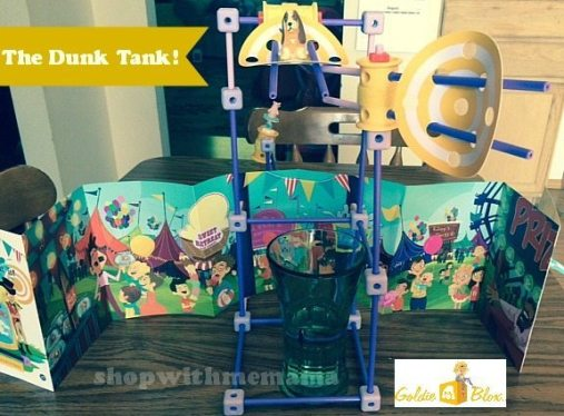 GoldieBlox Dunk Tank