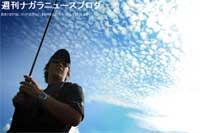 link_fujinami