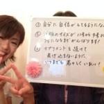 鈴木恵美様コメント