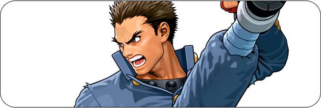 character_header_batsu
