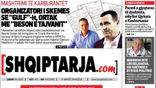 Shqiptarja u2013 Gazeta Tema portalet vjedhin lajmin e shqiptarja