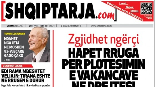 Shtypi i ditës - Shqiptarja