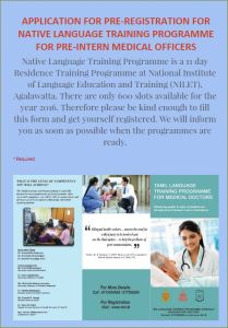 Pre Registration for Native Language Training Programme at Agalawatta