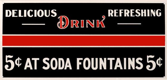 soda-5cents2