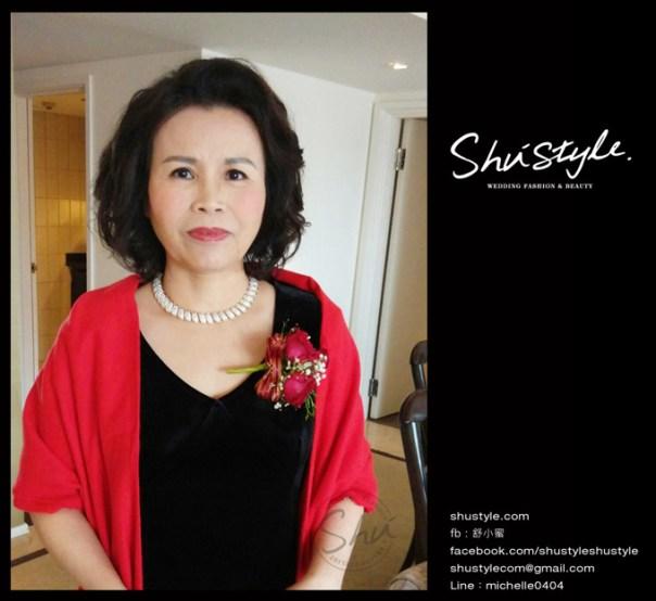 舒小蜜,新秘,新娘秘書,化妝,上班族,彩妝教學,美麗健康生活,Shustyle,媽媽妝