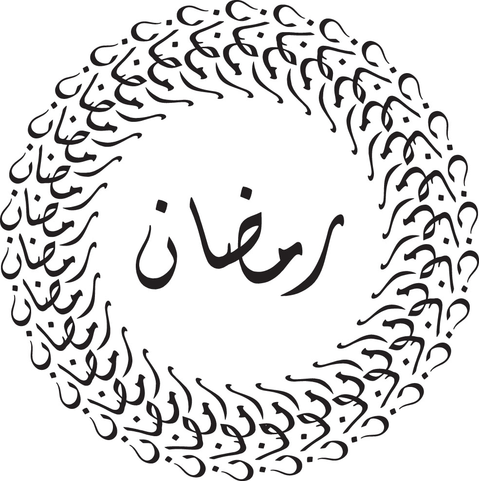 Define Diwani Rights Arabic Writing And Scripts A Brief Guide Shutterstock