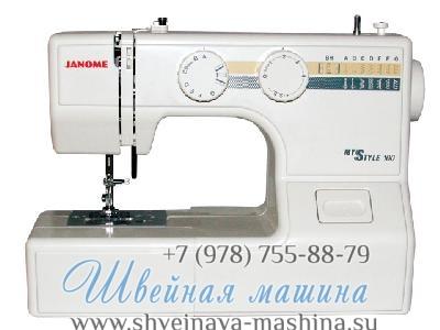 Швейная машина Janome MS 100 1