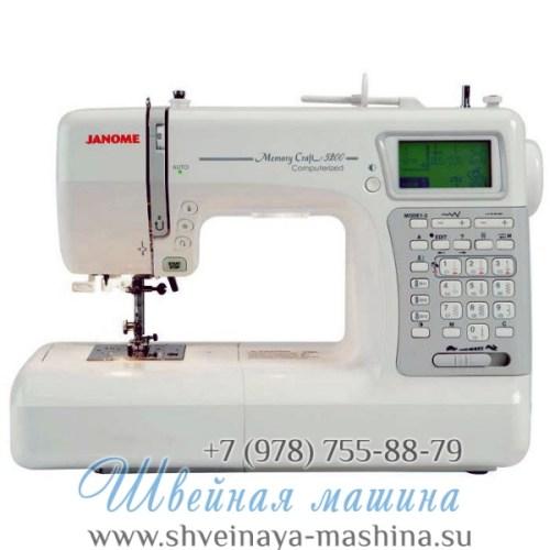 Швейная машина Janome Memory Craft 5200 1