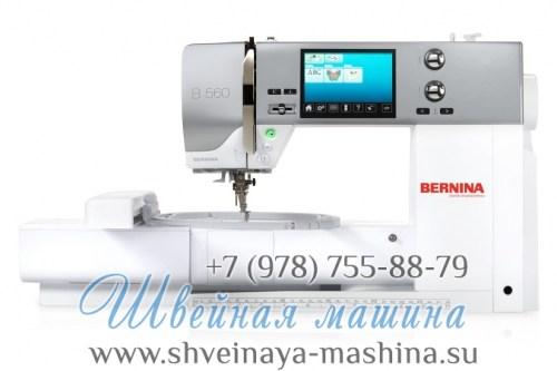 Швейно-вышивальная машина Bernina 560 1