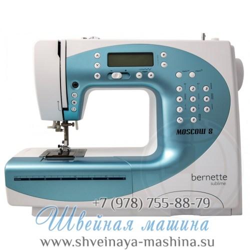 bernette-moscow-8-shvejnaya-mashina