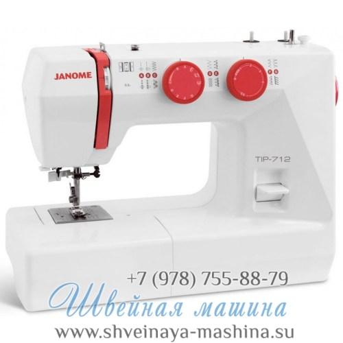 Швейная машина Janome Tip 712 1
