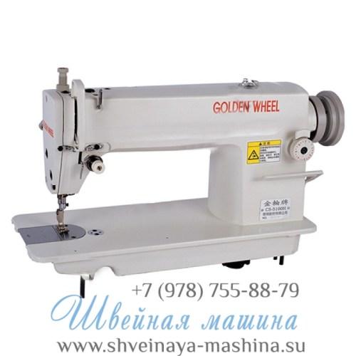 Прямострочная промышленная швейная машина GOLDEN WHEEL CS-5100HL «Золотой челнок» 1