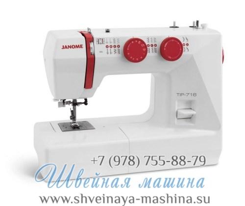 Швейная машина Janome Tip 716 1