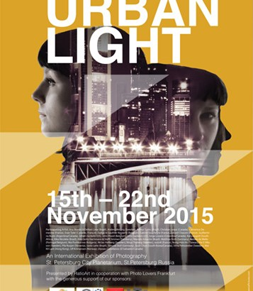 Urban Lights Sample Poster