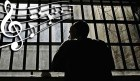 TRAGOM SANADERA, BANDIĆA…: Playlista za duge zimske (zatvorske) dane