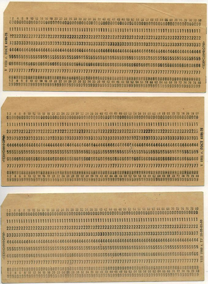 50 x OLD USSR Computer Mainframe Punch Cards Like for IBM UNIVAC - punch cards