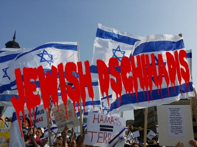 israel dschihad