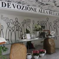 atelier_reception