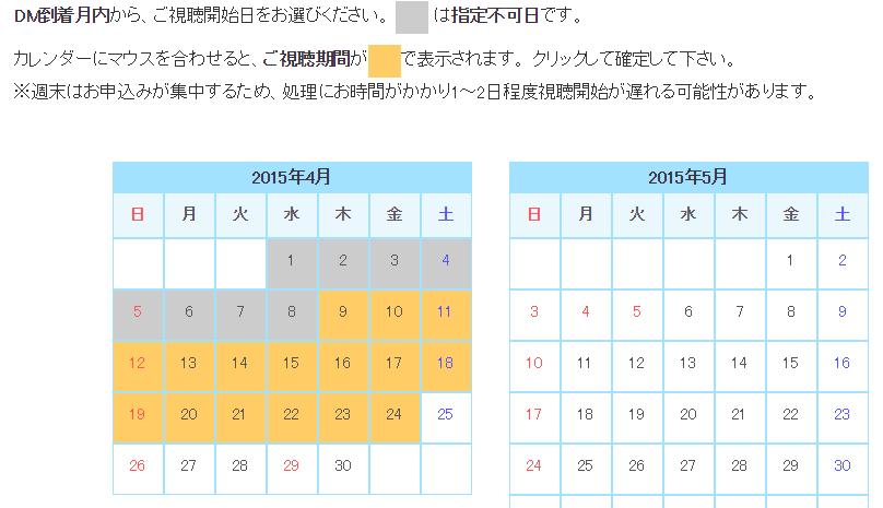 2015-04-09_1144