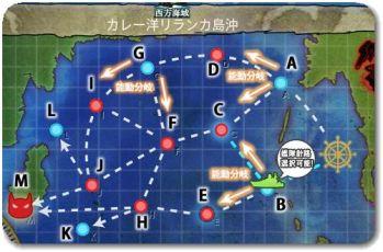 「第一航空戦隊」西へ!編成・攻略【4/22新任務】