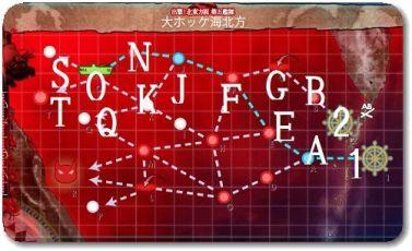 艦これ2017春イベントE5甲攻略編成装備-北方水姫『北の魔女』