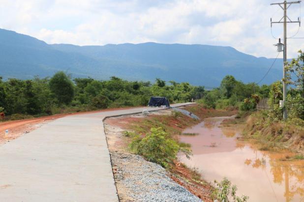 road kps2