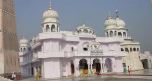 Takht Sri Damdama Sahib-TalwandiSabo.JPG.pagespeed.ic.8jun3q_2tl