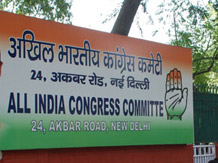 Cong seeks dismissal of lawsuit filed in US
