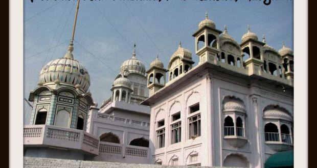 887-Gurdwara-Sidhwati-Patshahi-Pehli-is-situated-at-Kurukshetra-Haryana