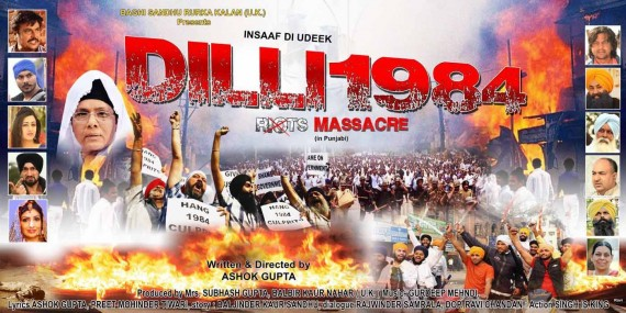 "Now India's CBFC bans Punjabi Movie ""Dilli 1984 – Insaaf Di Udeek"""