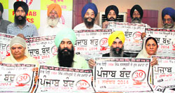 Members of the AISSF and Sikh Student federation (Mehta) give a call for Punjab bandh on November 1 in protest against the 1984 riots in Jalandhar