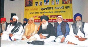 Radical leaders during the formation of the new Akali party, the United Akali Dal, in Amritsar