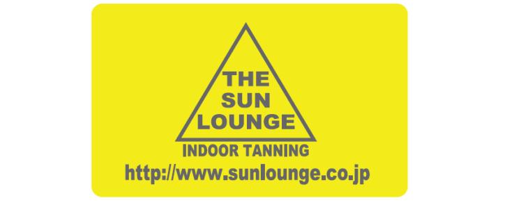 sunlounge