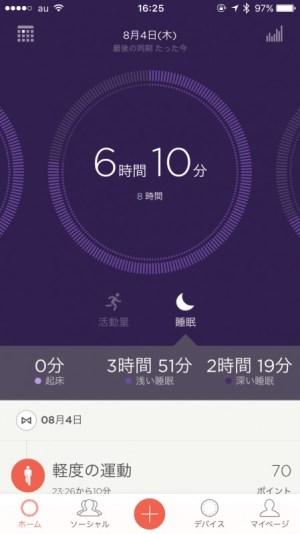 misfit_app2