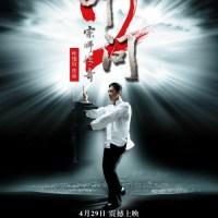 Uncle Jasper reviews: Ip Man 2 (2010)