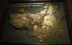 20130827_GST_Beijing_16202