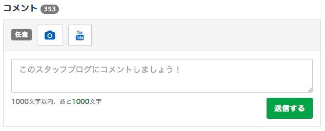 マイネ王 コメント
