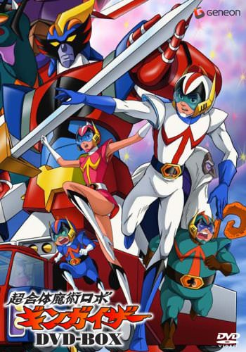 Voltes V Wallpaper Hd Chougattai Majutsu Robot Ginguiser