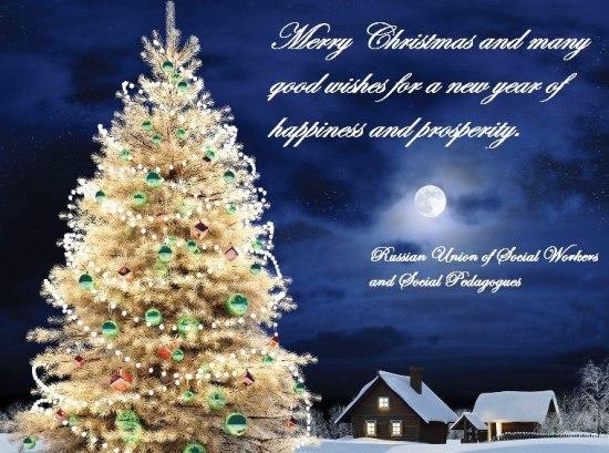 gambar DP BBM dan kartu ucapan selamat Hari Natal  (9)