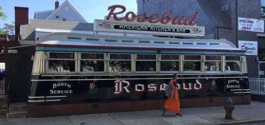Cosa vedere a Boston: benvenuti a Somerville
