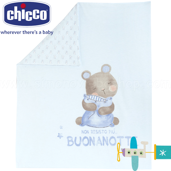 Chicco Stroller Promo Codes Chicco Baby And Kids Clothes Baby And Child 39;s Clothes