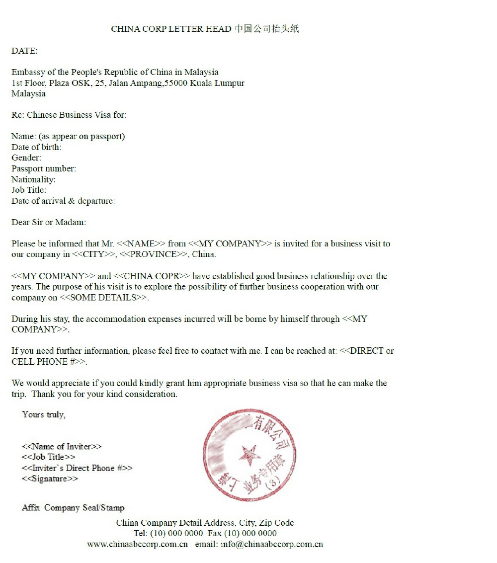 china business visa invitation letter template