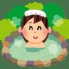 ヒルナンデスで見た プロが選ぶ冬の温泉宿ランキング~箱根編スパ&リゾート~