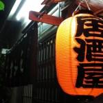 スマステーション|東京の新混雑エリアの以外な○○絶品グルメとは
